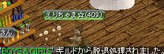 e0026344_1241695.jpg