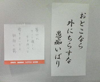 c0087396_20102169.jpg
