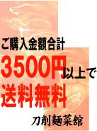 e0023759_16241141.jpg
