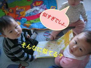 c0064796_674533.jpg