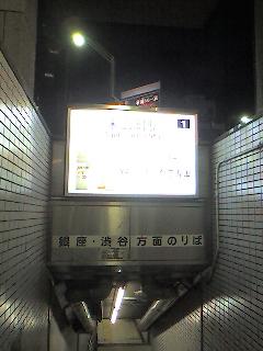 c0063556_1982531.jpg