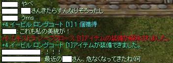 c0005280_20332650.jpg