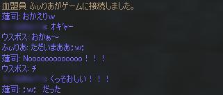 e0024171_5232817.jpg