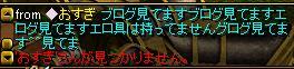 e0097289_18235689.jpg