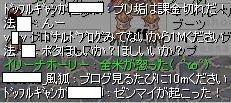 c0031810_13161018.jpg