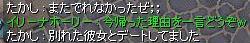 c0031810_13384168.jpg