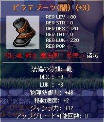 c0030580_2361984.jpg
