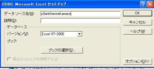 e0024206_1554012.jpg