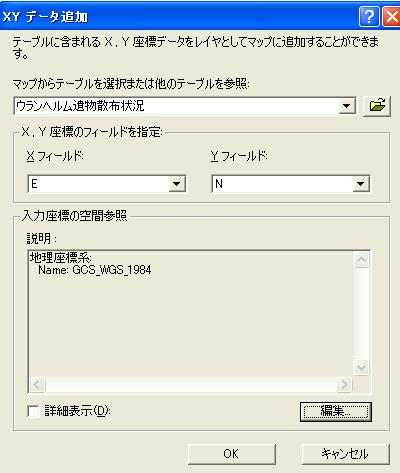 e0024206_2515123.jpg