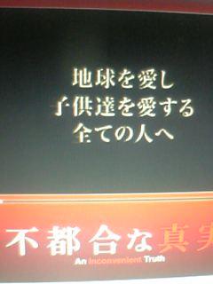 e0082731_18225078.jpg