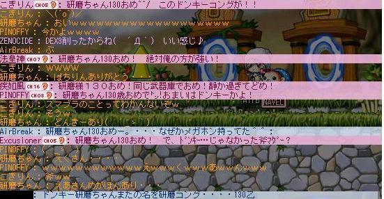 c0087774_2103285.jpg