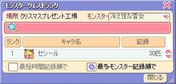 e0069386_2235948.jpg
