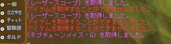 a0059023_9221586.jpg