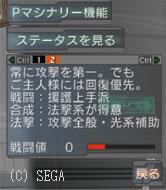 c0048625_2251262.jpg