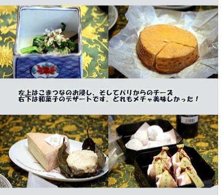 c0090198_0374285.jpg
