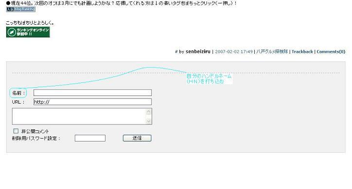 c0048667_18433038.jpg