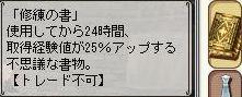 e0080379_21153824.jpg