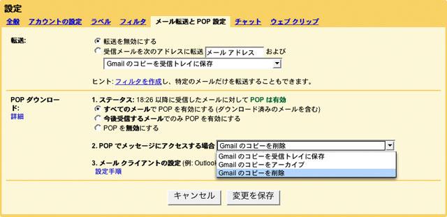 c0027521_2222397.jpg