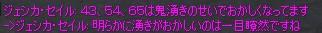 a0030061_20361261.jpg