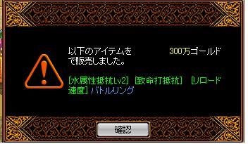 c0112664_19114880.jpg