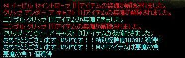 e0070468_3572454.jpg