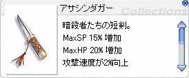 e0117101_112826.jpg