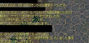 c0100406_4545090.jpg