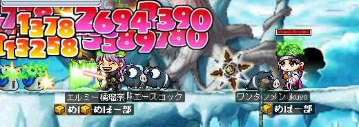 a0045019_2022154.jpg