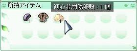 c0112758_29226.jpg