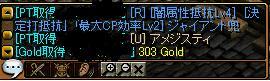 c0112664_16251420.jpg