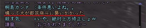 e0112211_175482.jpg