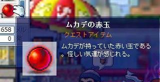 c0101825_9413674.jpg