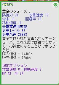 c0064453_20473222.jpg
