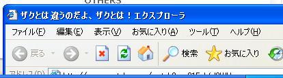 e0067885_2049561.jpg