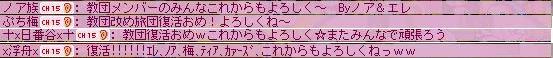 c0114032_2183070.jpg