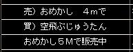 e0098659_17494618.jpg