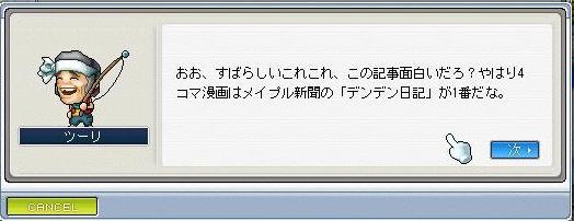 e0107543_247437.jpg