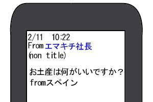 e0041979_124672.jpg
