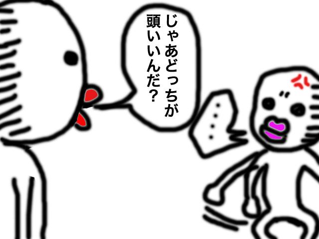 a0088057_19463147.jpg
