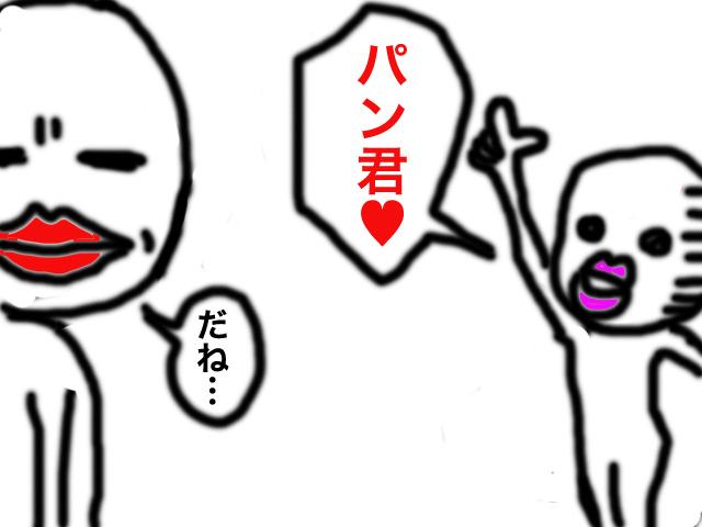 a0088057_1947249.jpg
