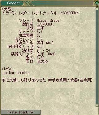 c0078450_10573242.jpg