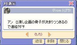 e0026877_2264948.jpg