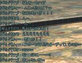 c0104580_11401168.jpg
