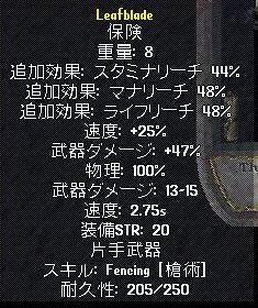 a0077600_19485858.jpg