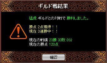 e0101858_5381692.jpg
