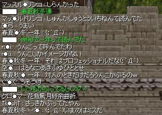 c0005280_2345075.jpg