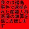 c0045175_20433976.jpg