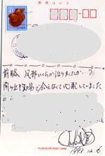 a0040232_21244748.jpg