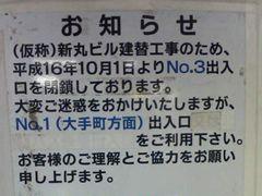 a0012640_0193553.jpg