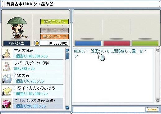 e0016062_22435455.jpg